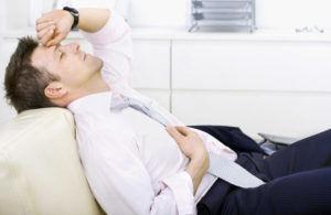 Плохое самочувствие при изменении артериального давления