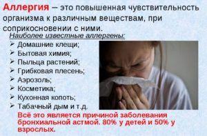 Одной из причин обильного выделения с носа является аллергия