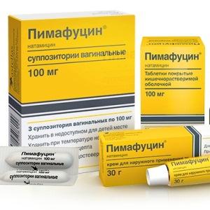 Симптоматика и лечение кандидозного пеленочного дерматита