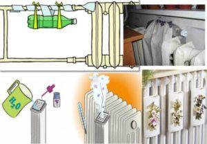 Методы увлажнения воздуха