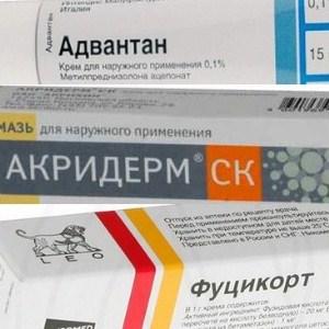 Самые эффективные кремы и мази от нейродермита