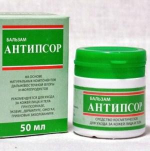 Лечение псориаза с помощью мазей и кремов