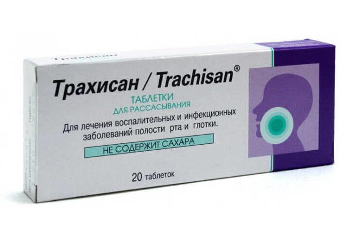 Трахисан