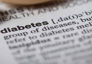 декомпенсированный сахарный диабет 2 типа
