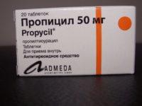 пропицил