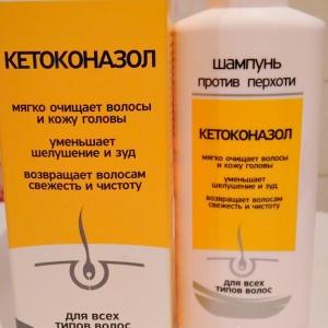 Применение крема Низорал при себорее